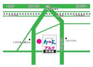 玖珂店地図
