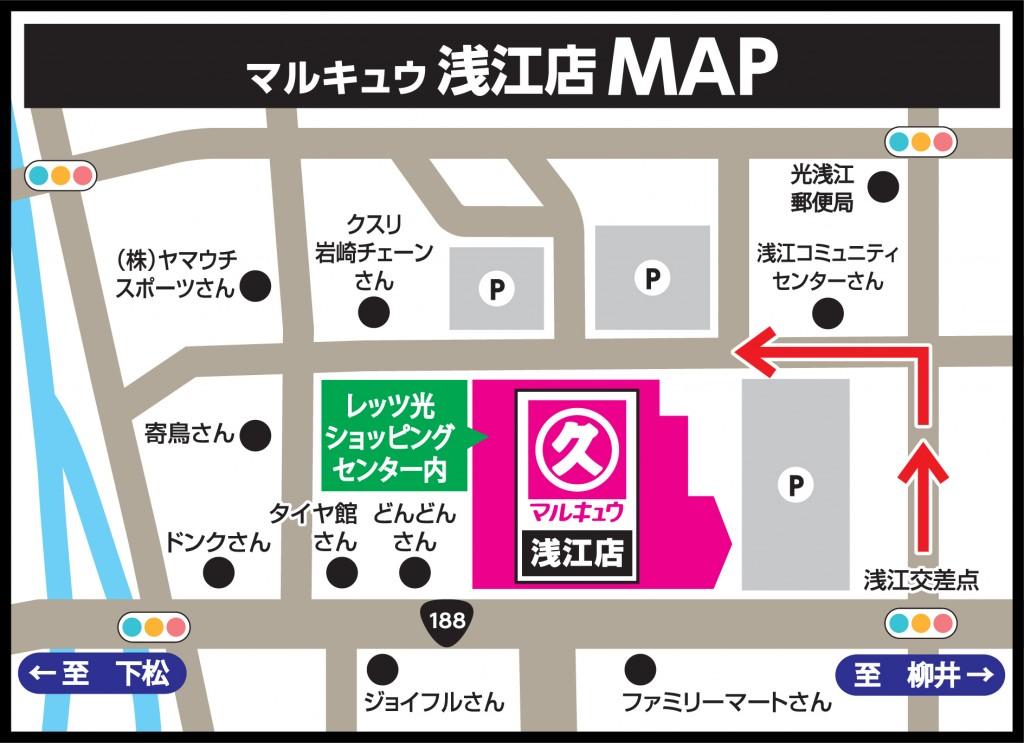 浅江店地図データ_CS5