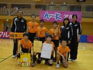 男子準優勝 桜木バレーボールスポーツ少年団