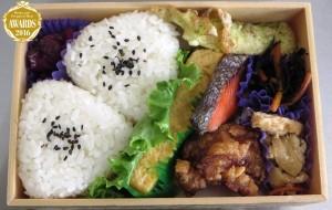 「新米を味わう!お弁当」(税込410円)