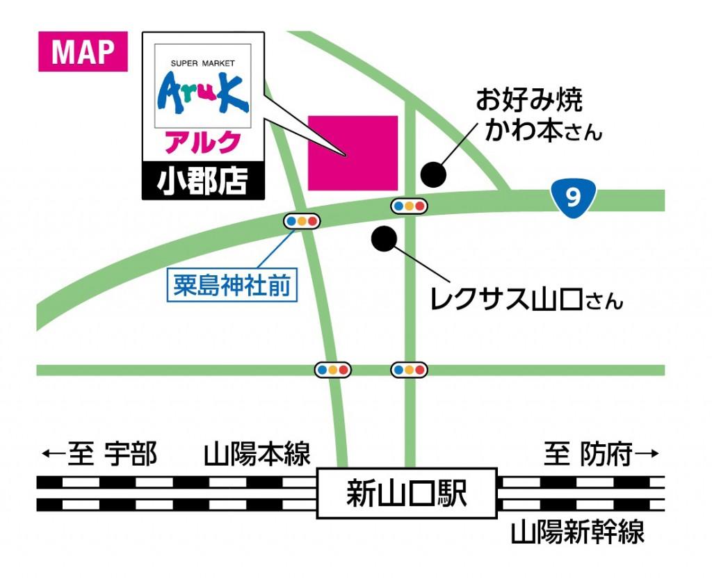 小郡MAP_三