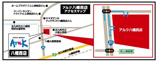八幡西MAP修正