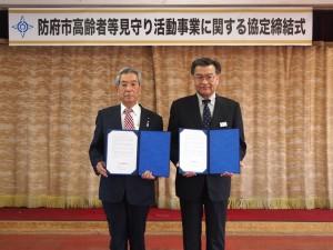 松浦防府市長(左)と弊社上席執行役員藤原総務部長(右)