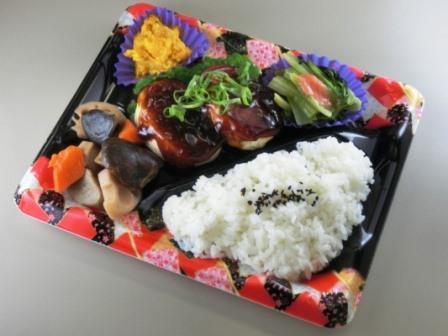 「お野菜ぎゅーっとおからdeつくね弁当」 480円(税別)